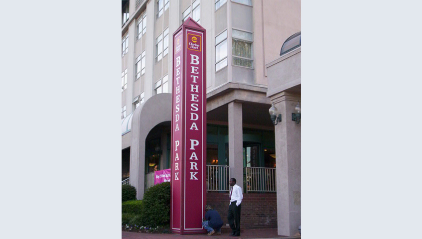 Clarion Hotel Bethesda Freestanding Pole sign