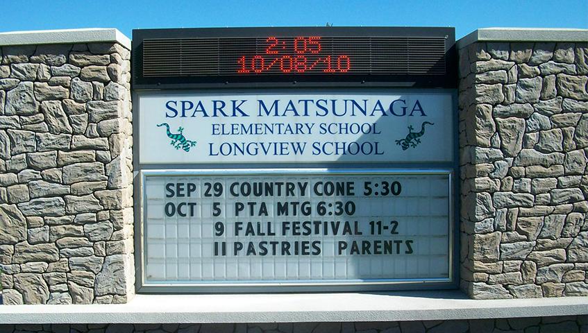 Matsunaga Exterior Digital Sign