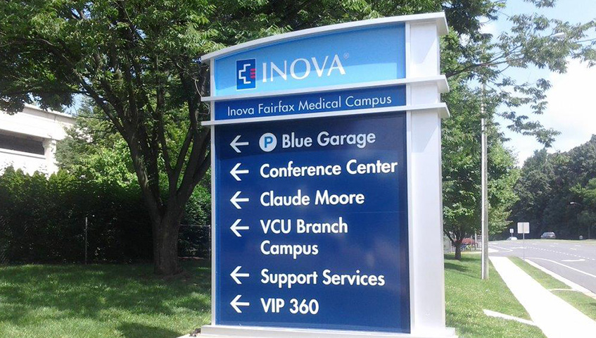 Inova Fairfax Medical Campus Freestanding Sign