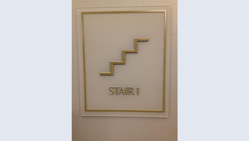 Interior ADA Compliant Wall Sign